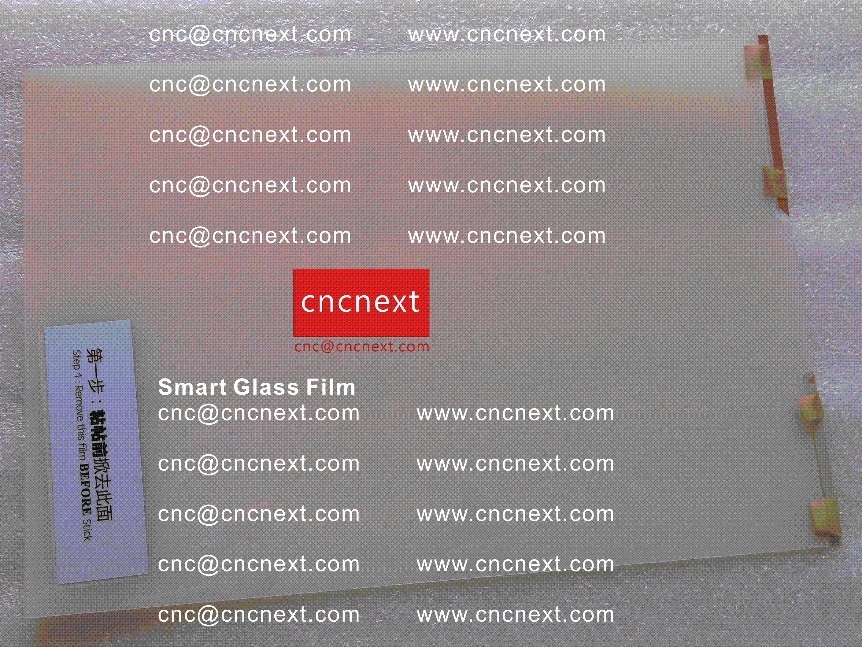 004 Smart Glass Film Samples